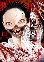 cover_kichiku_10