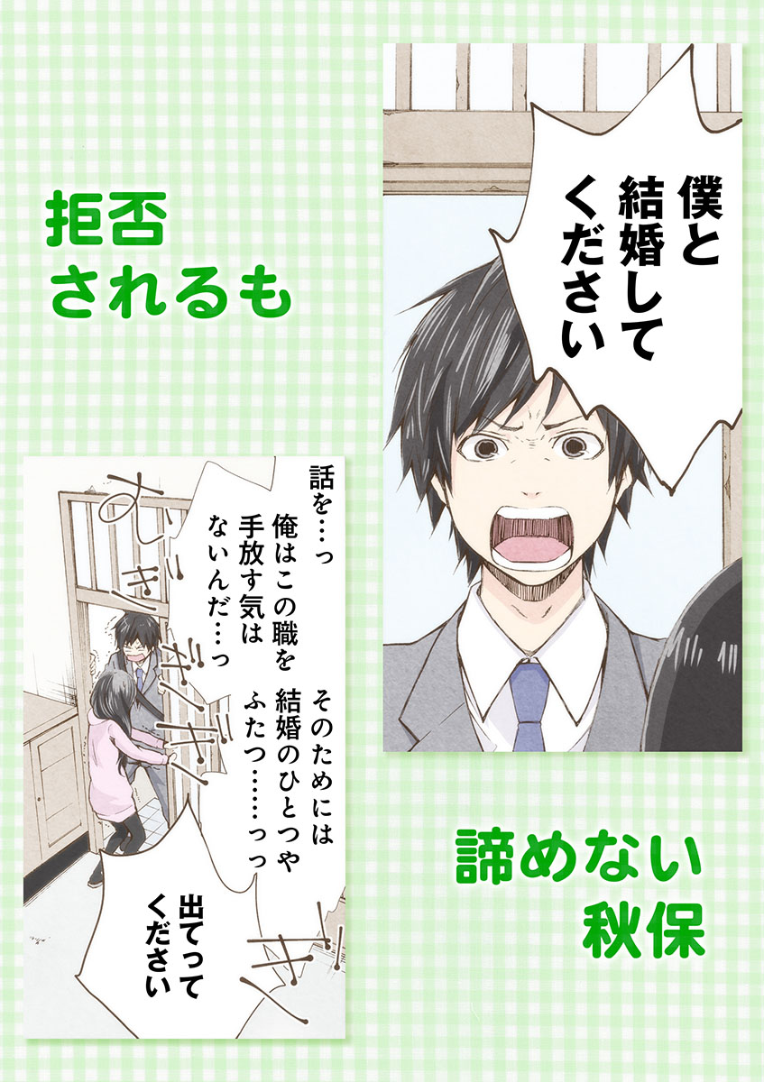MRM_yokoku_04