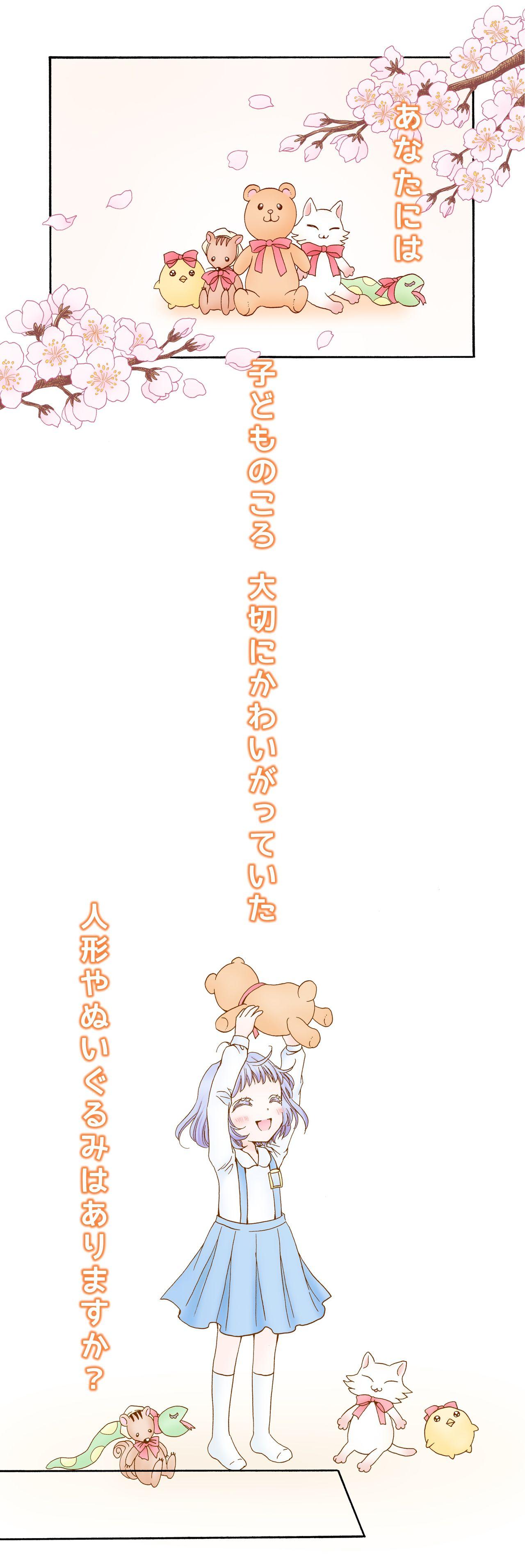 BKS_yokoku_KAKO01 - 01001