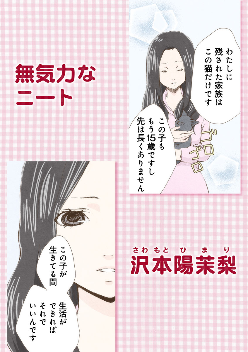 MRM_yokoku_01