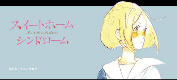 rensai_top_phone