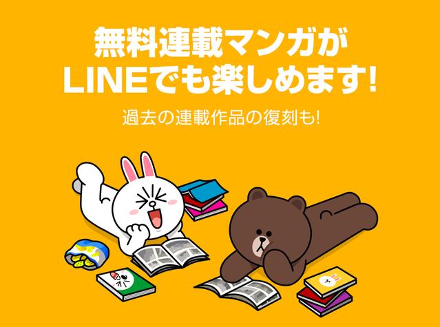 timeline_image1 - コピー