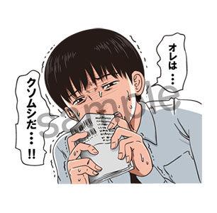 stamp_04