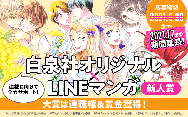 8_Blog top banner