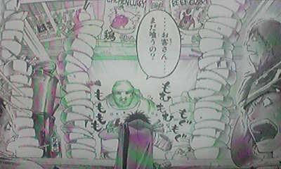 しろがねの鴉』1巻 : シロクマの...