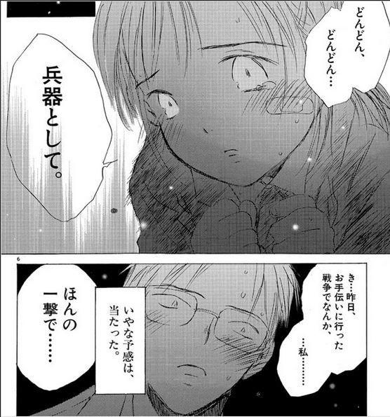 http://livedoor.blogimg.jp/mangadaisuki80/imgs/d/6/d6cef93f.jpg