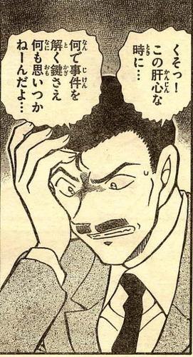 毛利小五郎の画像 p1_28