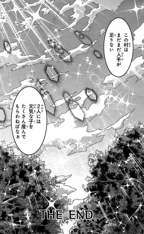赤赫血物語_624