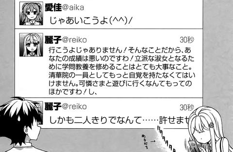 庶民サンプル_1106