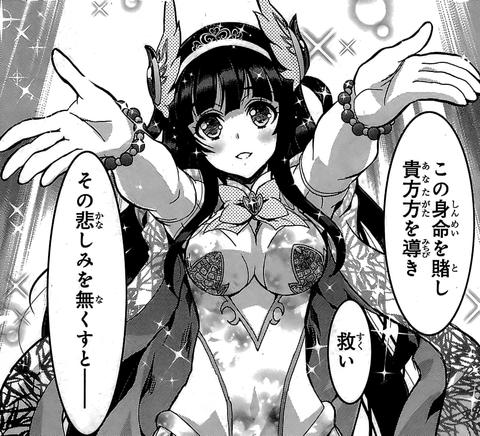赤赫血物語_604