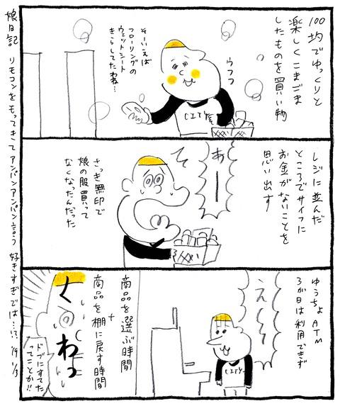 190103_web