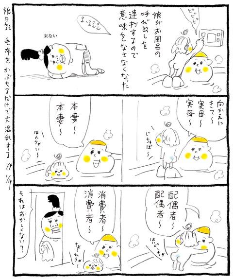190114_web