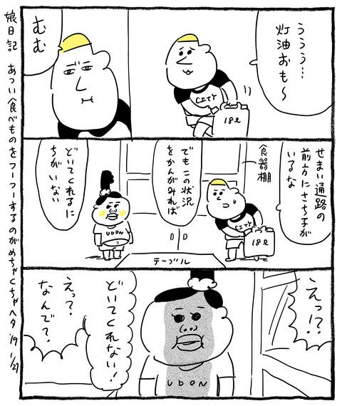 190127_web
