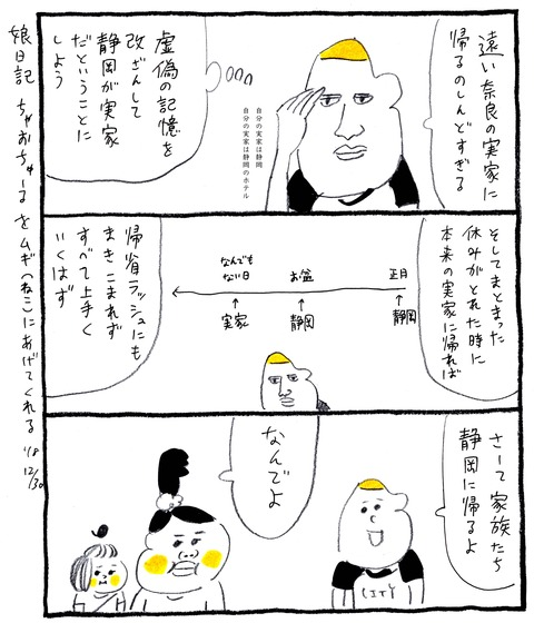 181230_web