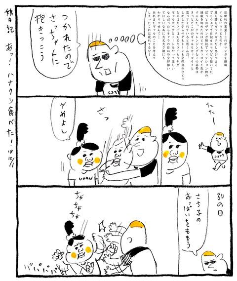 181201_web