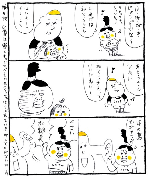 190109_web