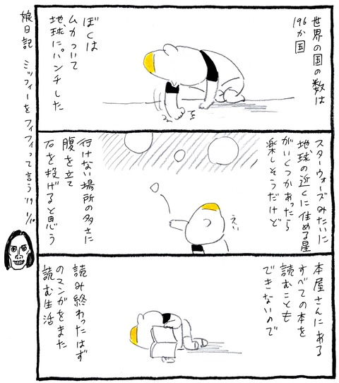 190110_web