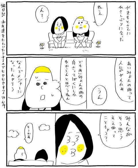 190604_web
