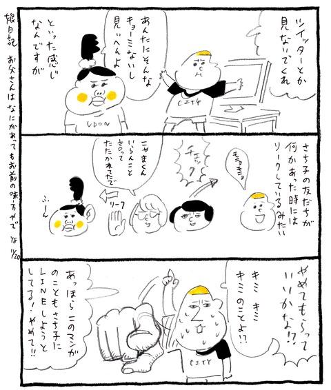 181120_web