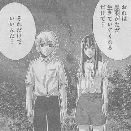 Gokukoku_no_Brynhildr_70_12_raw_read_online