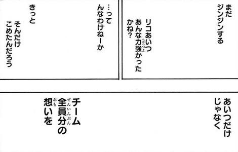 23e78c4d.jpg