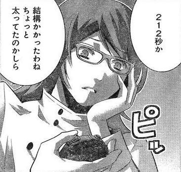 gokukoku 159 13