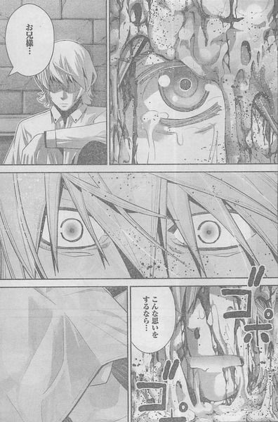 Gokukoku-no-Brynhildr-88-11-raw-read-online