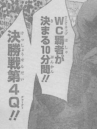 Kuroko-no-Basket-257-15-raw-read-online