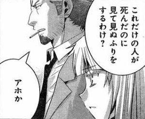 Gokukoku-no-Brynhildr-102-05-raw-read-online (1)
