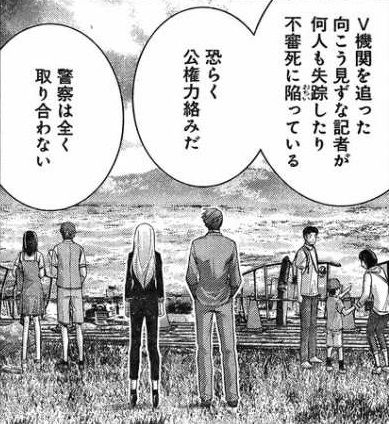Gokukoku-no-Brynhildr-102-05-raw-read-online