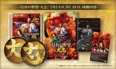 tbox_item