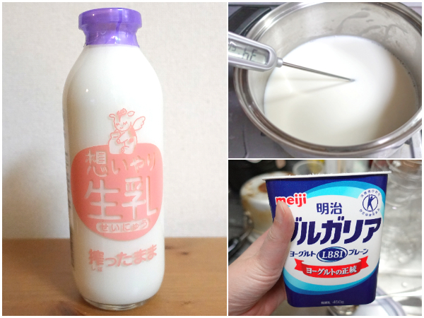 yogurt (1)