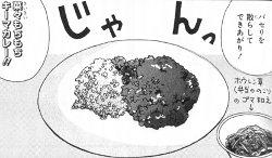 「にがくてあまい」(小林ユミヲ/マッグガーデン)1巻より