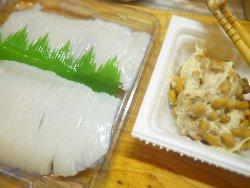 イカと納豆