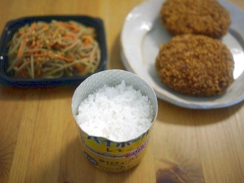 「ホクサイと飯さえあれば」(鈴木小波)の空き缶ご飯