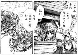 「ハクメイとミコチ」(樫木祐人/エンターブレイン)4巻より