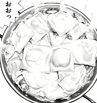 週刊Dモーニング 2015年4月30日発売号「クッキングパパ」(うえやまとち/講談社)より