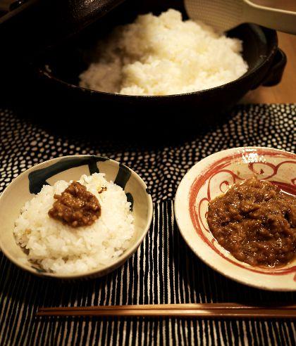 おせん 茗荷の味噌炊き柚子風味