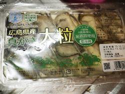 広島産カキ