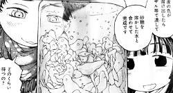 「ハクメイとミコチ」(樫木祐人/エンターブレイン)2巻より