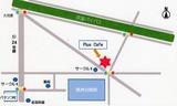 PlusCafe map