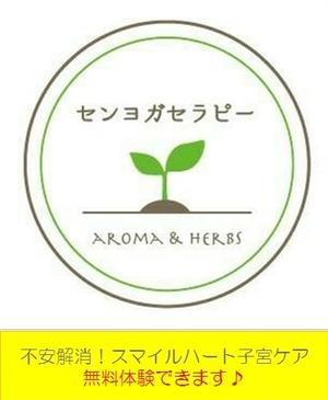 スマイルハート無料ロゴ