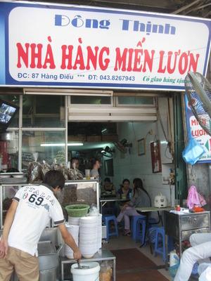 Vietnam 2010 053