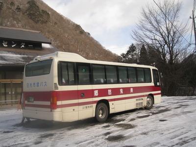 2011 JAN 297
