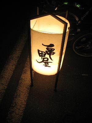 2009 Dec Japan 107