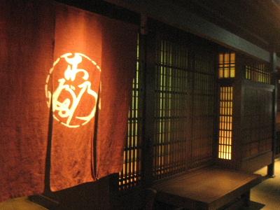2009 Dec Japan 033