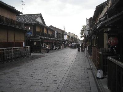 2009 Dec Japan 119