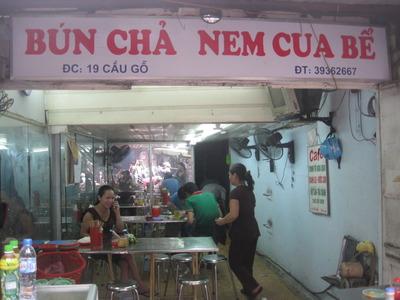 Vietnam 2010 015
