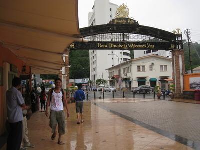 2011 Kota Kinabal 025