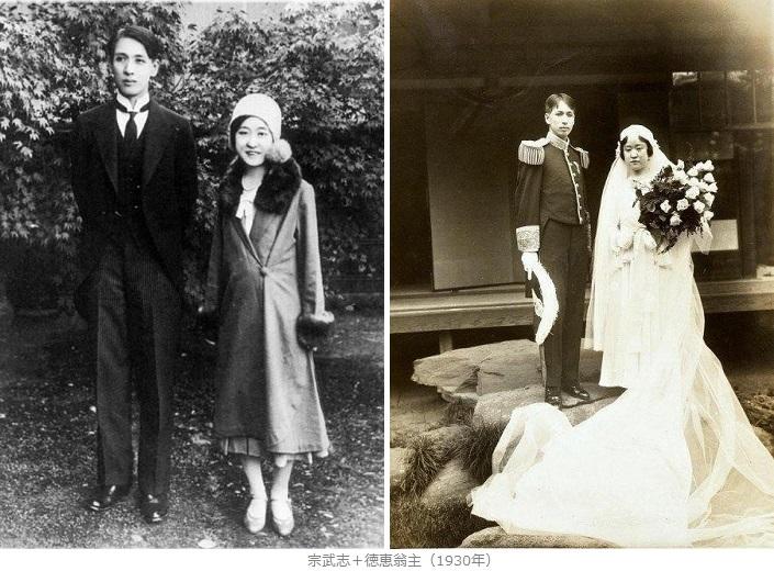 最後 皇女 朝鮮 の 明成王后閔氏(閔妃)凶刃に倒れた朝鮮王朝最後の王妃